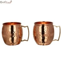 Hammered 2 Mug Set In Gift Box