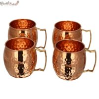 Hammered 4 Mug Set In Gift Box